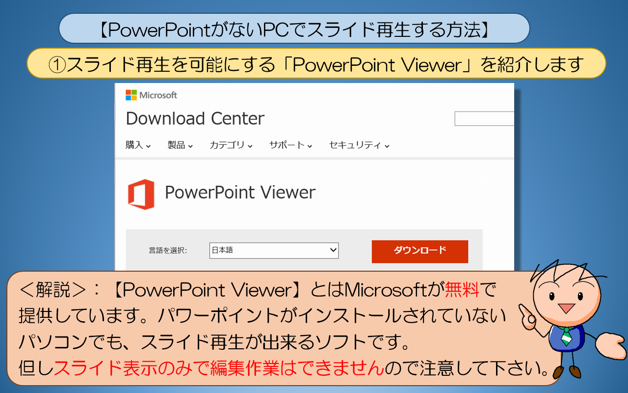 PPT - SPONSORED BY: PowerPoint Presentation - ID:4656147