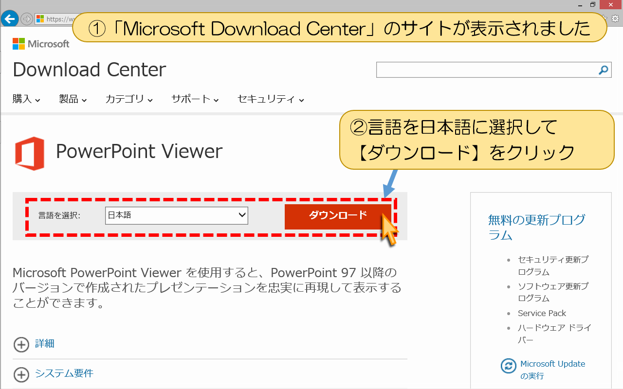 図解powerpoint 5 4 パワポのない人へ渡す方法 pdf
